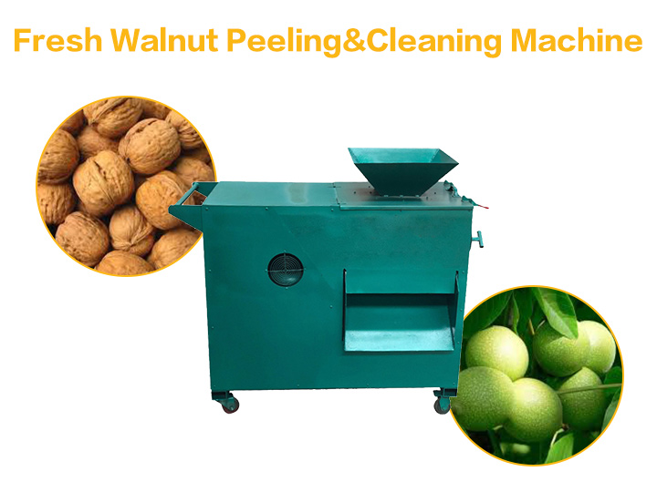 green walnut peeling machine
