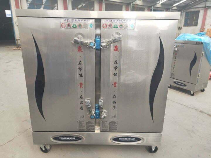 cashew cooker machine