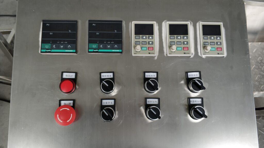 control panel button